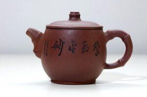 Oolong Jade Tie Gan Yin bei Teesorte