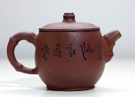 Bai Hao Yin Zhen (Supreme) bei Teesorte